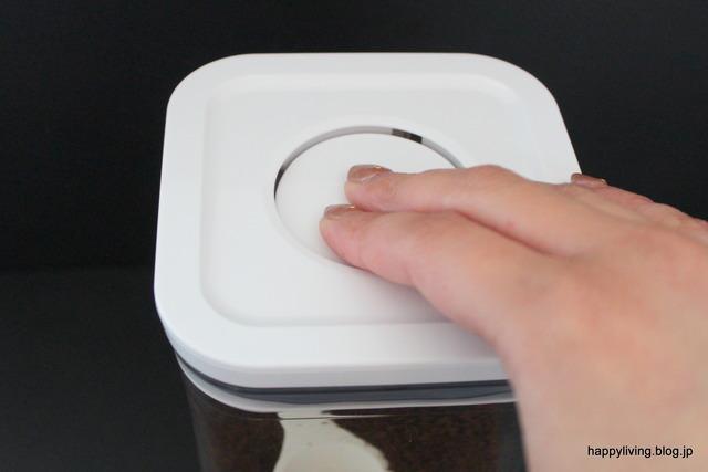 調味料ケース 保存容器 オクソー オシャレ OXO (10)