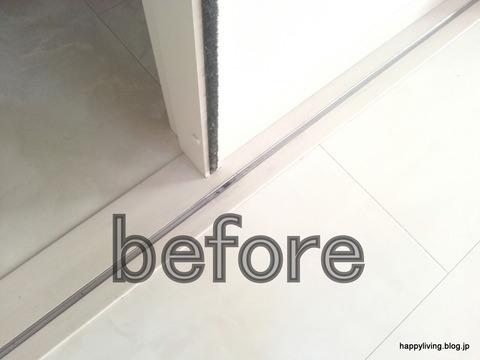 引き戸掃除 レール before
