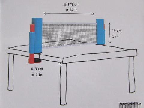 ダイニングテーブル 卓球 フライングタイガー