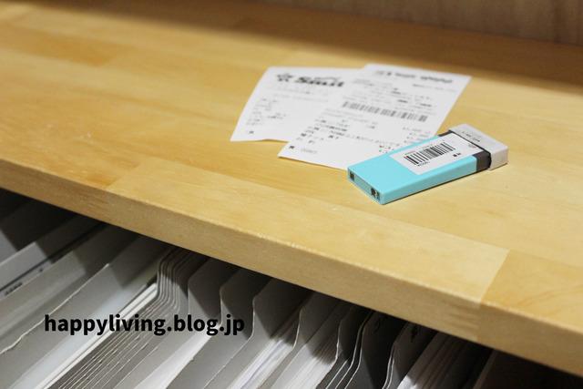 収納のコツ 無印ファイルボックス 領収書 (6)