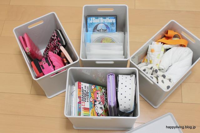 山善 squ+ カラーボックス インボックス (2)