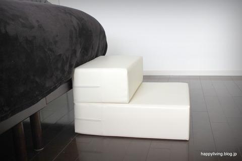 犬 階段 ベッド ソファ クッション ステップ (10)