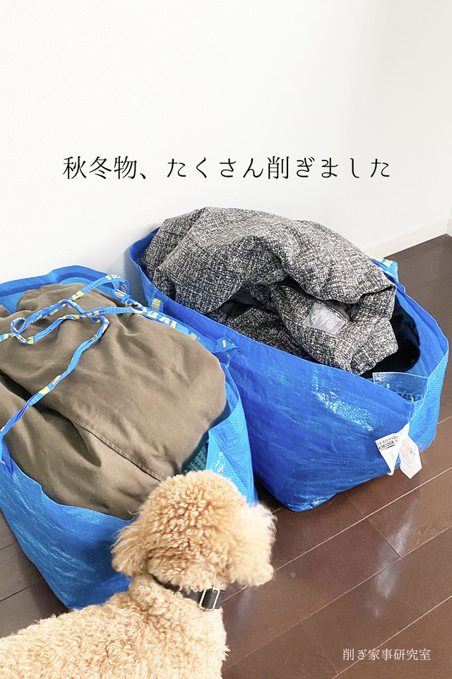 リサイクル1