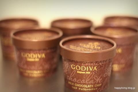 コストコ ゴディバ アイス