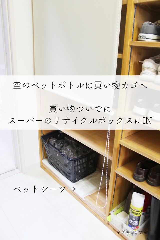 家づくり玄関4