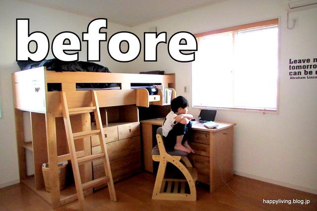 子供部屋 男の子 ソファ 掃除がラク ベッド 机 (11)