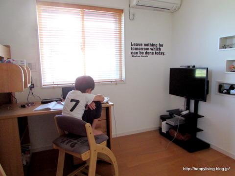 子供部屋 男の子 ミドルベッド 勉強机