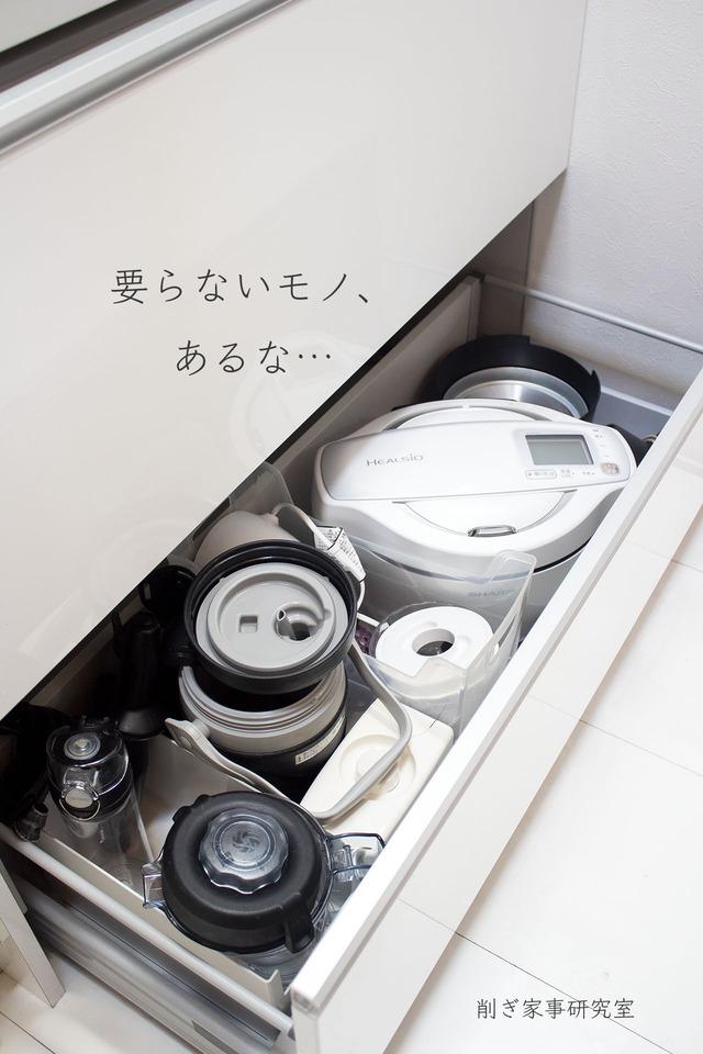食器収納7 のコピー