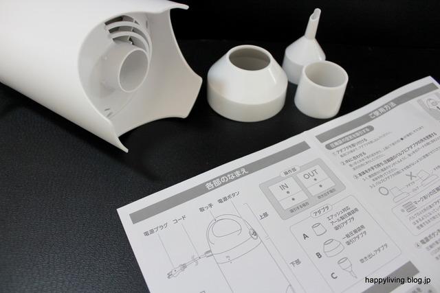 布団圧縮 電動 掃除機なし ポンプ コンパクト (7)