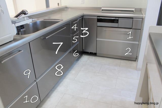 キッチン収納 片付け方法 シンク コンロ下 アイデア (31)
