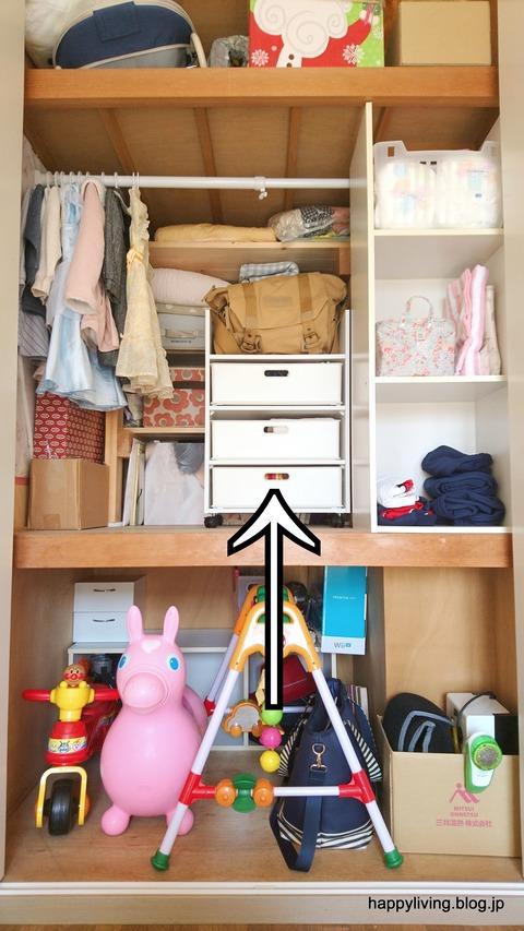 整理収納サービス 茨城 つくば おもちゃ (12)
