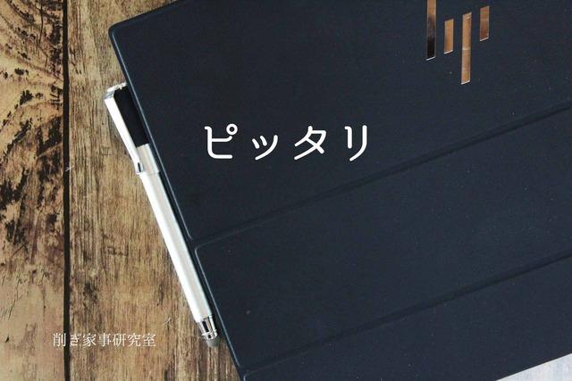 LOE タッチペン スマホ タブレット (7)