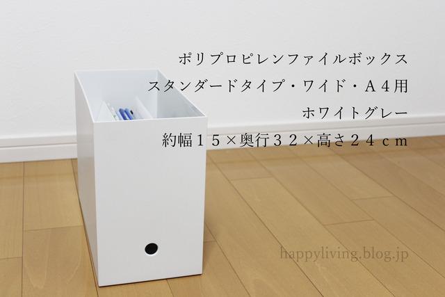 ideaco 無印 キャスター フタ ファイルボックス  ゴミ箱 (3)