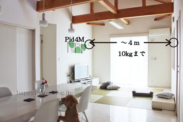 Pid4m STOK laundry 室内干し ワイヤー物干し (13)
