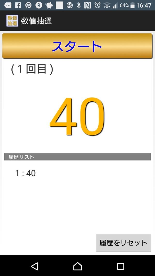 がんばらない家事 プレゼント企画 giftee 大塚奈緒 (3)