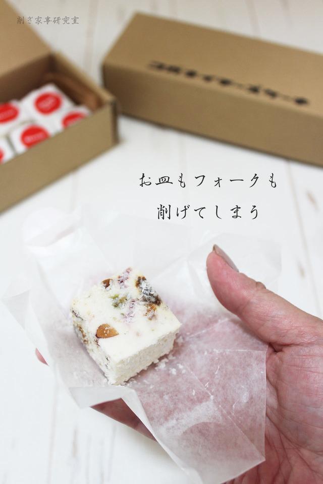 コガネイチーズケーキ4