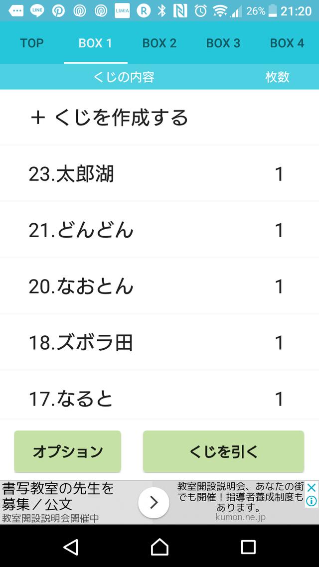 がんばらない家事 プレゼント企画 大塚奈緒 家事代行サービス (1)