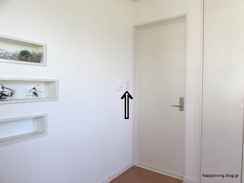 子供部屋 照明スイッチ ドア側