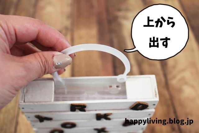 虫よけカバー DIY  maiikkoo 玄関 室外機 (9)