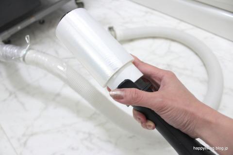 洗濯機 掃除 排水ホース