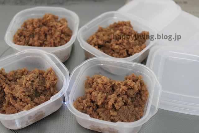 常備食材 コープ ふっくらジューシー生ハンバーグ 冷凍庫収納 (7)