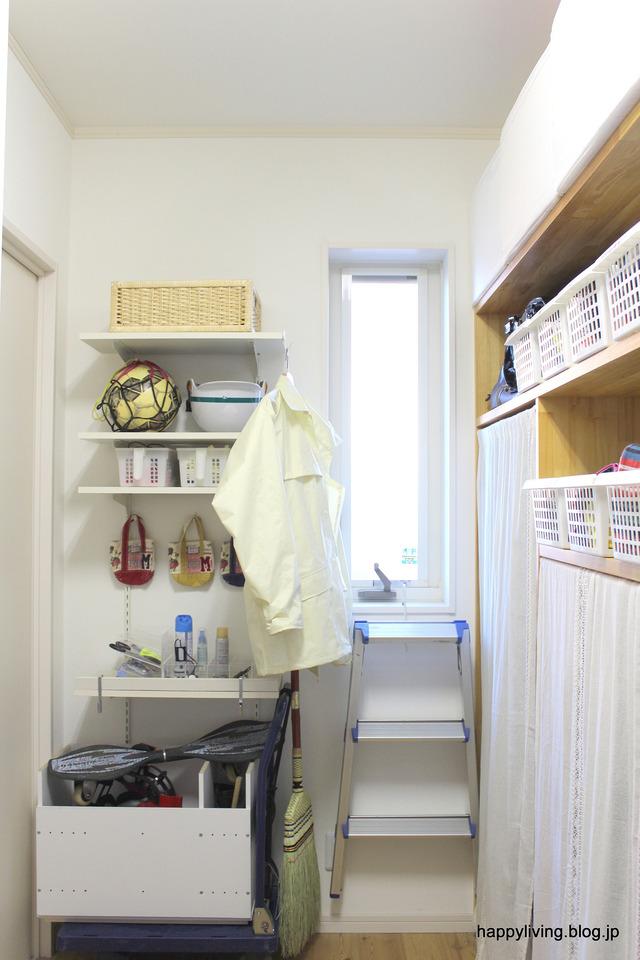 Pid4m STOK laundry 室内干し ワイヤー物干し (1)