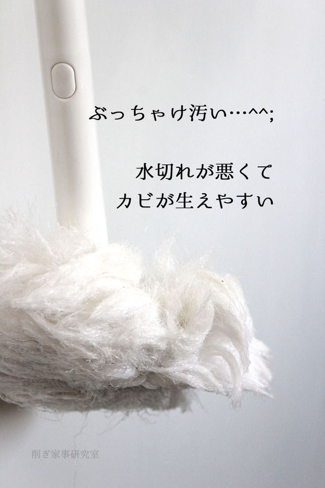 MARNA お風呂 掃除道具 ブラシ スポンジ (8)