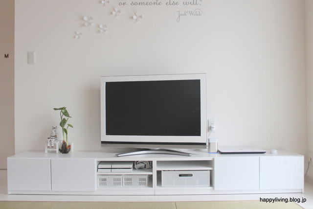 ホワイトインテリア 畳コーナー リビング テレビボード (1)
