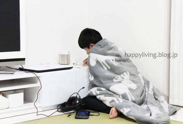 着る電気毛布 北欧 モノトーン かわいい オシャレ 防寒 (2)