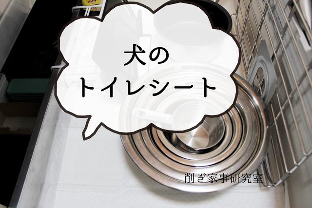 キッチン 片付け 掃除 収納 食器棚シート (3)