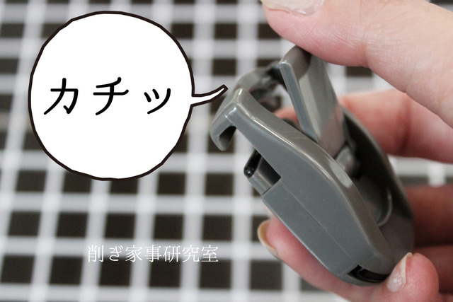 3coins magic closet ビューラー 携帯 コンパクト (5)