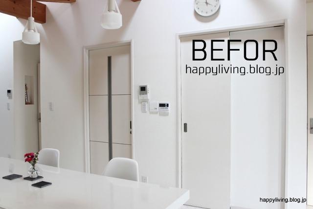 室内ドア 建具 交換 ホワイトインテリア 玄関 (2) (1)