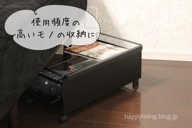 収納提案 KIKONAS ららぽーと 大塚奈緒 (1)