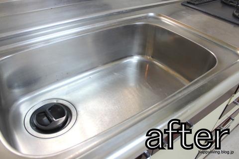 キッチン シンク 水垢 掃除