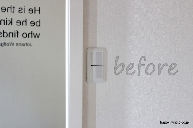 スイッチ コンセント スクエアプレート シンプル 家づくり (1)