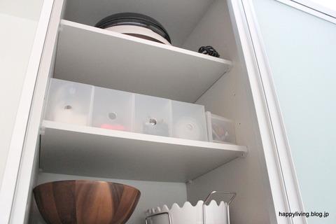 無印良品 ファイルボックス キッチン収納 (2)