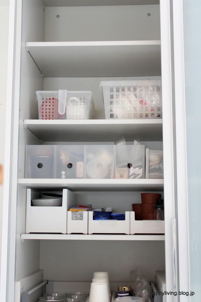 収納 カップボード 食器棚 片付け キッチン