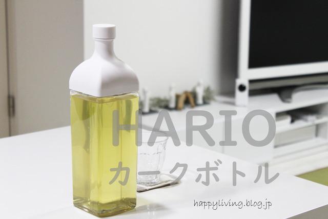 合羽橋 白いキッチン雑貨 店 バイスー カークボトル (13)