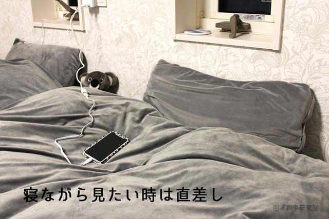 ダイソー iPhone android ケーブル 1本 (9)