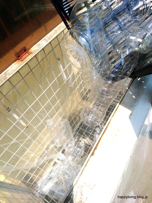 ペットボトル リサイクル 面倒 ポイント 買い物カゴ収納 (3)