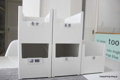 宮成製作所 ラベルプレート カインズ スキット (7)