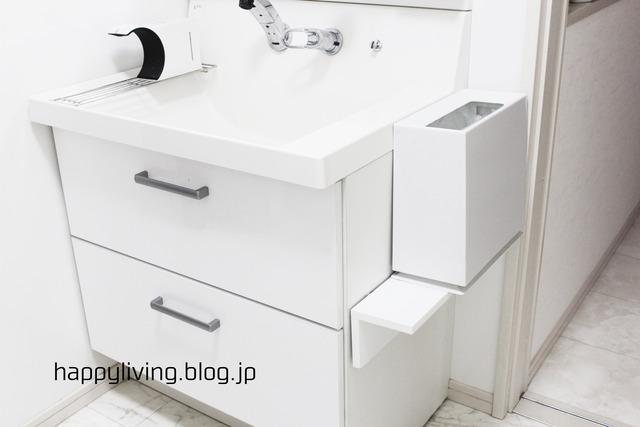 洗面所 ゴミ箱 家づくり 洗面台 イデアコ (8)