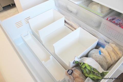 冷凍庫 収納 カインズ スキット Skitto ケース 仕切り (1)