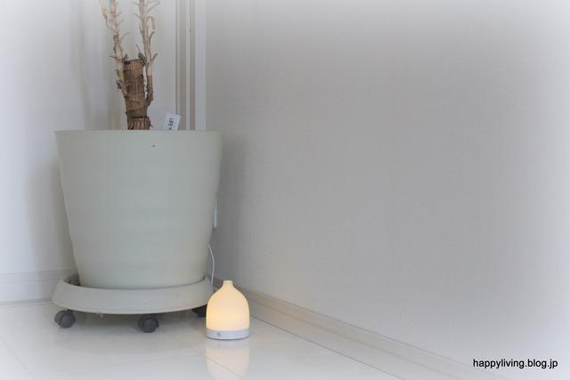 アロマディフューザー 水なし ZNT 人感センサー付き (6)
