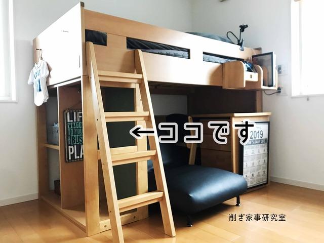 壁紙屋本舗 DIY あまり 子供部屋 (3)