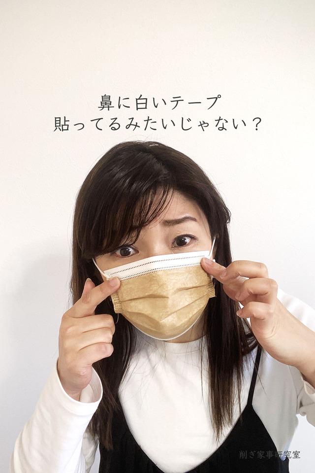 血色マスク6