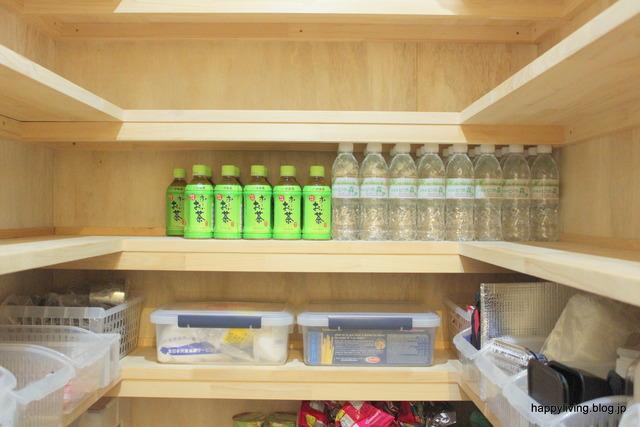 ペットボトル 飲み物収納 冷蔵庫 パントリー (1)