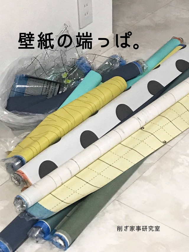 壁紙 DIY アクセントクロス 納戸 収納 (7)