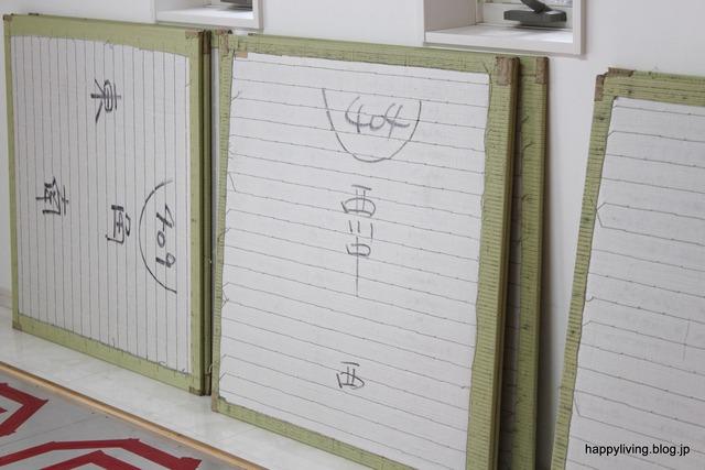 和紙畳 リビング 床暖 インテリア 広く フラット (3)