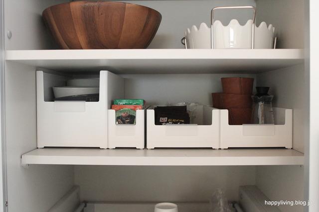 ダイソー モノトーン 皿 茶椀 100均 (3)